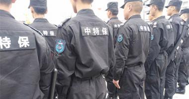 http://www.nmgzhongtebao.com/industrialnews/18.html