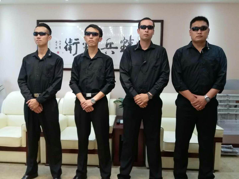 内蒙古保安公司