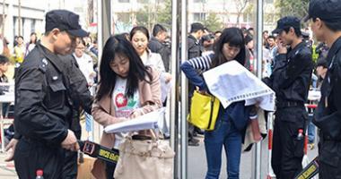 http://www.nmgzhongtebao.com/industrialnews/129.html