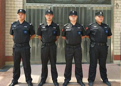 沈阳保安服务公司